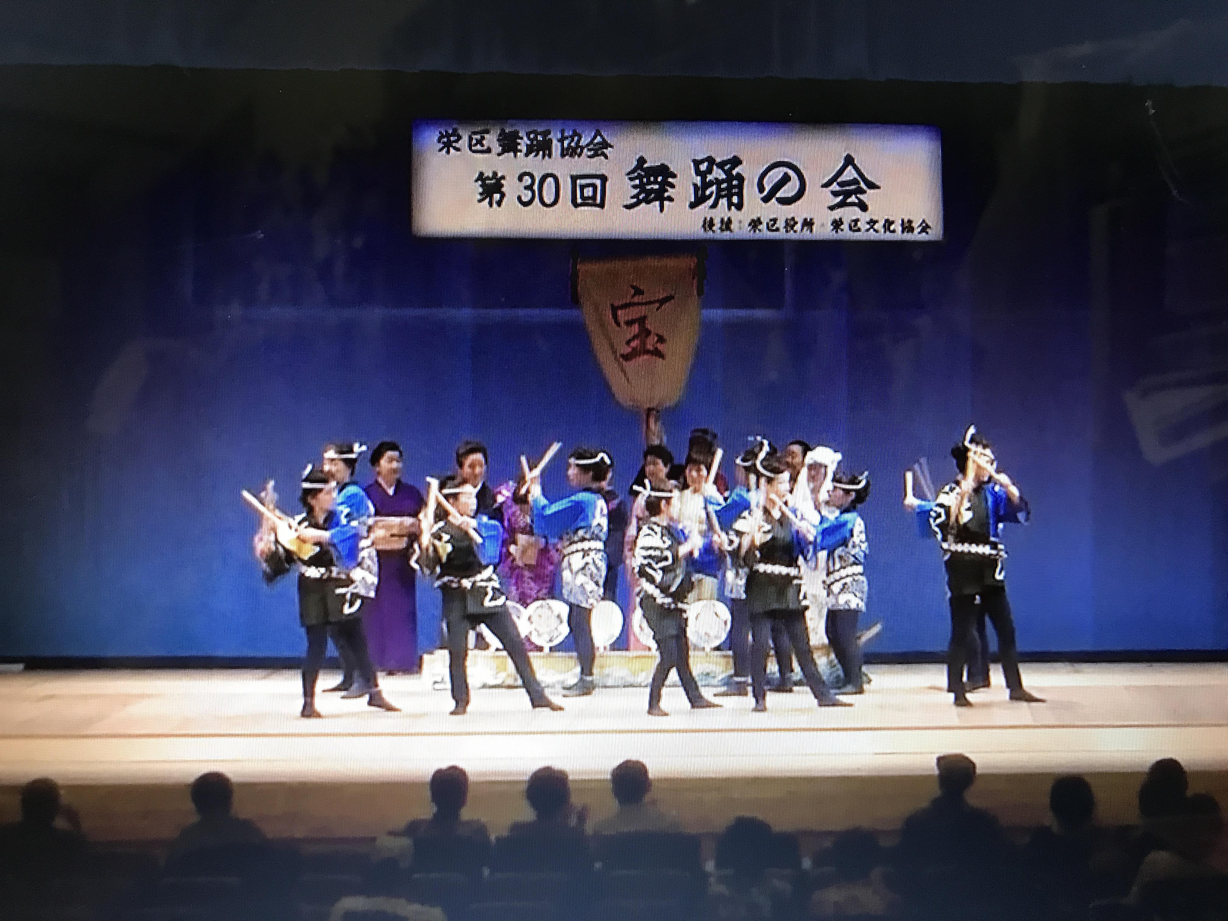 第31回 舞踊の会