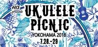 H.I.S. presents Ukulele Picnic 2018