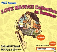 LOVE HAWAII Collection2018 in Summer