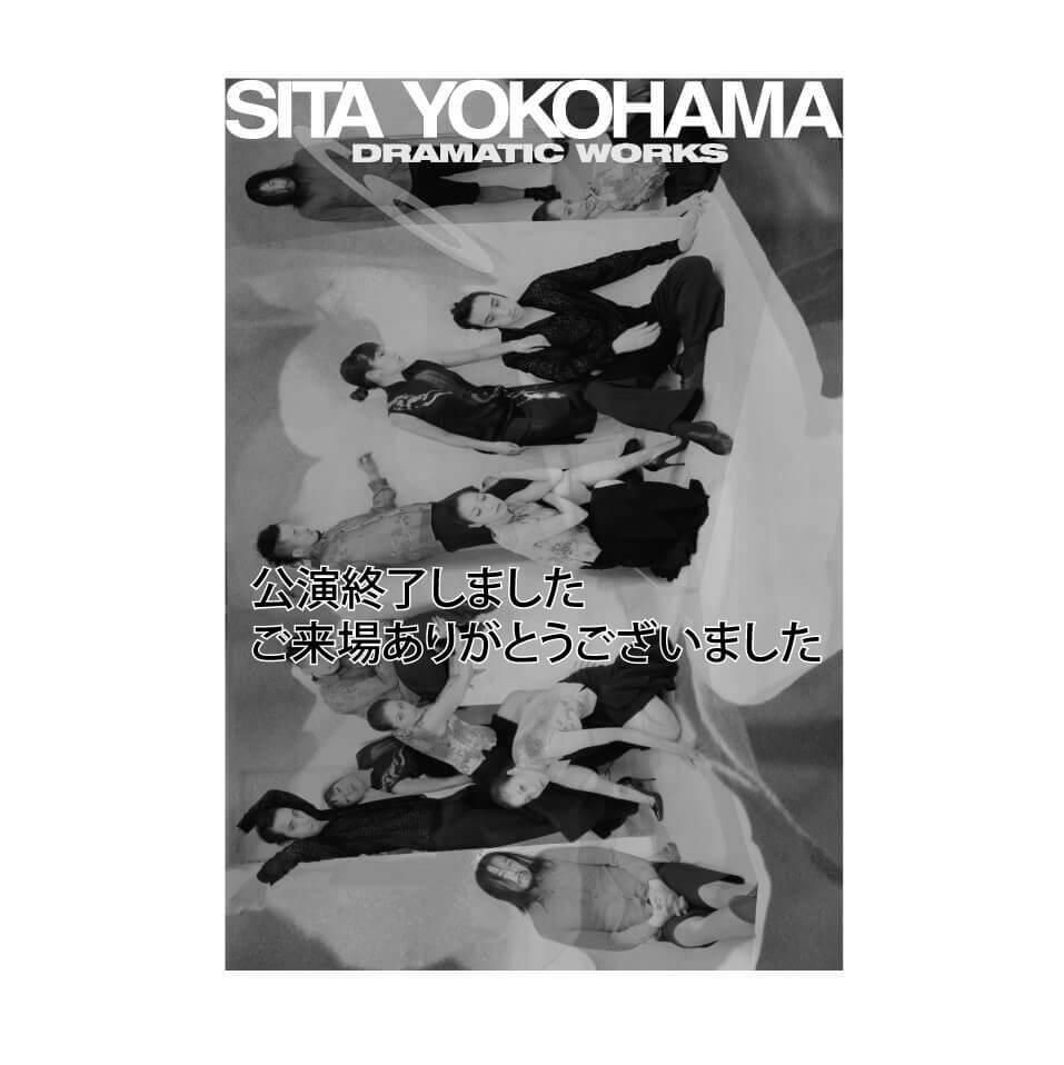 サムネイル画像:DRAMATIC WORKS 『SITA YOKOHAMA』