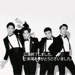 サムネイル画像:s**t kingz Dance Live 2021〜ダンスが好きなただの変人〜