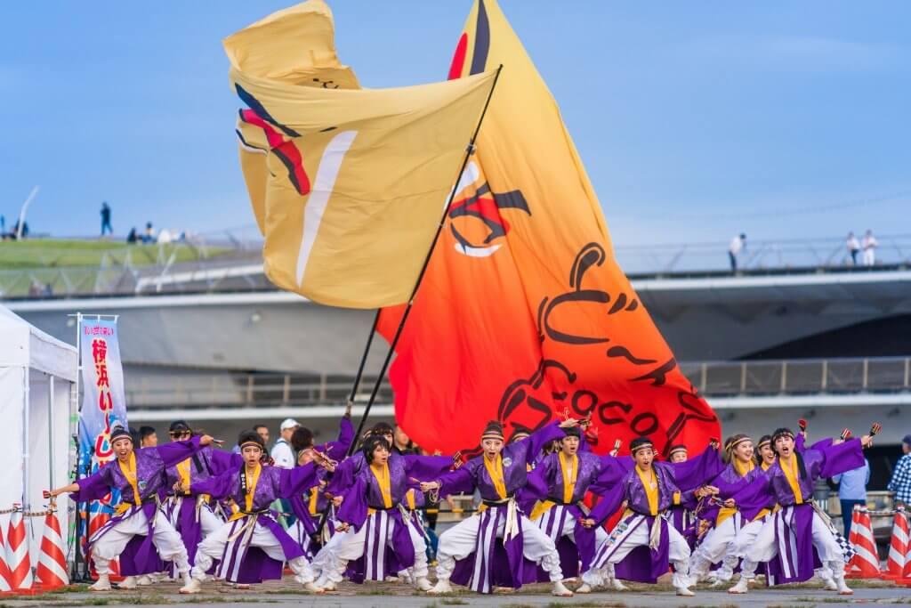 第六回横浜よさこい祭り〜良い世さ来い