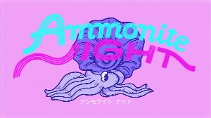 妖精大図鑑「YOKOHAMA Ammonite Night」