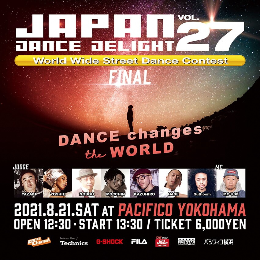 JAPAN DANCE DELIGHT VOL.27 FINAL